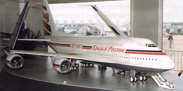 KR-860 model med foldede vinger