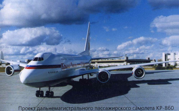 Wings of Russia on Moscow apron